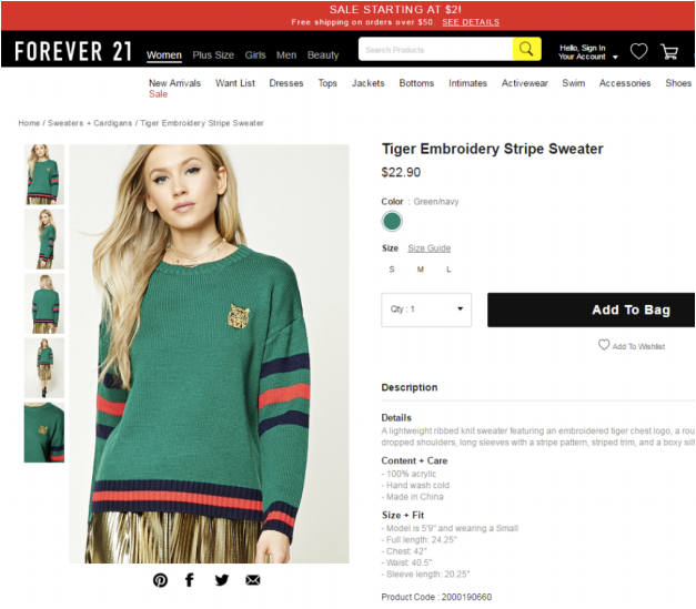 gucci-forever-21-trademark-lawsuit-1