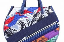 If You Love African Prints, You'll Want This Ankara Bag