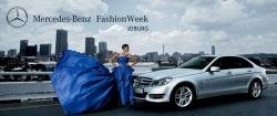 Mercedes Benz Fashion Week Joburg 2015: Mark The Date