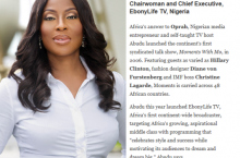 Wow! Mo Abudu, Founder Of EbonyLife TV listed Among The 25 Most Powerful Women in Global TV