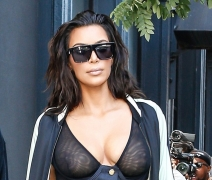 Kim Kardashian's Latest Outfit Is Not What You'd Expect