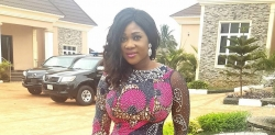 Prepare To Obsess With Mercy Johnson In Her Inauguration Dress