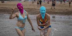 "There's a face Bikini, Called ""Face-Kini"" that is now becoming a thing"